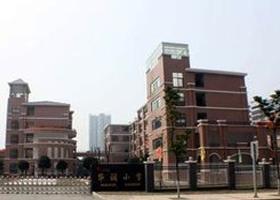 长沙市华润小学